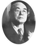 平野 増吉