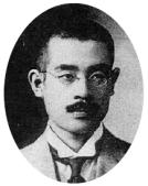 小田嶋 修三