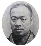 横沢 本衛